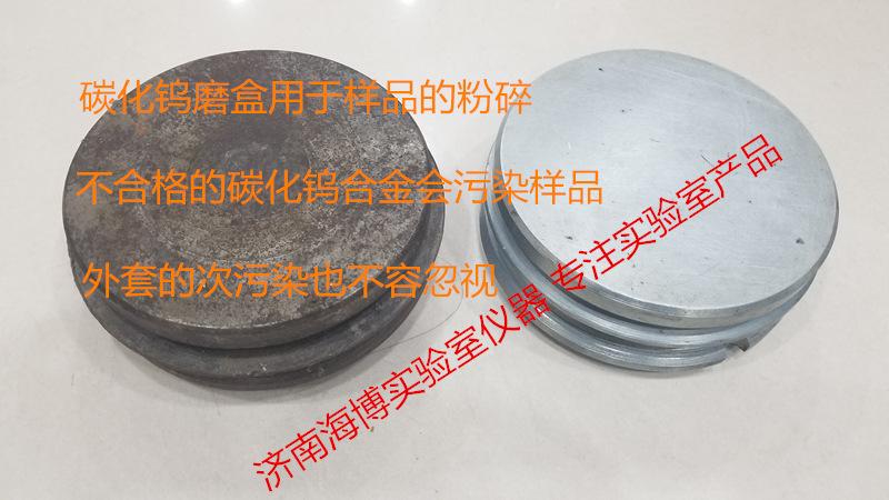 铬钢磨盘(图1)