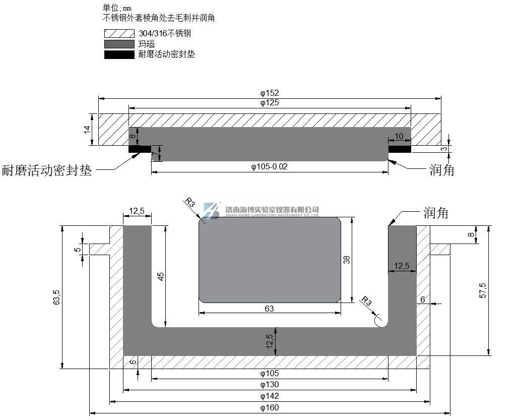 济南海博为广州中科院设计的一款玛瑙磨盘(图4)